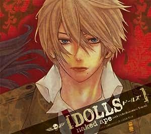 ドラマCD「DOLLS」【コミックゼロサムCDコレクション(一般流通版)】