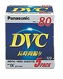 パナソニック ミニDVカセット 5巻パック AY-DVM80V5