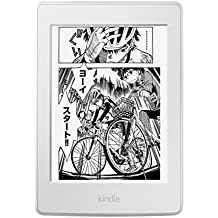 Kindle Paperwhite マンガモデル、電子書籍リーダー、Wi-Fi 、32GB、ホワイト、広告つき