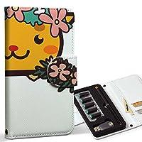 スマコレ ploom TECH プルームテック 専用 レザーケース 手帳型 タバコ ケース カバー 合皮 ケース カバー 収納 プルームケース デザイン 革 動物 フラワー 鹿 009877