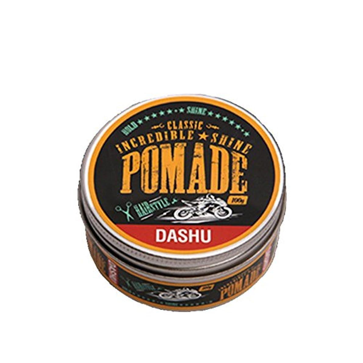 外交官聖職者塊[DASHU] ダシュ クラシック 信じられないほどの輝き ポマードワックス Classic Incredible Shine Pomade Hair Wax 100ml / 韓国製 . 韓国直送品