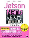 Jason Nano 超入門