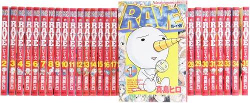 RAVE 全35巻 完結セット (少年マガジンコミックス)