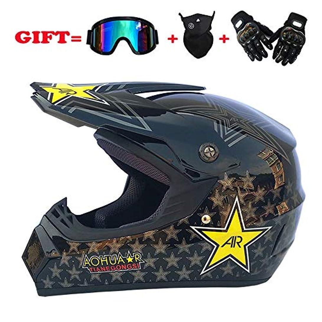 精神的に集めるデータベースHYH フルフェイスモトクロスヘルメットロードオフロードレーシングヘルメットは防風ハーフマスクとハードシェル乗馬用グローブ - 大 - 星パターン付きブラック いい人生