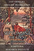 Septuagint: The Ezras