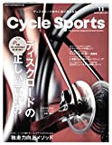 CYCLE SPORTS (サイクルスポーツ) 2019年11月号