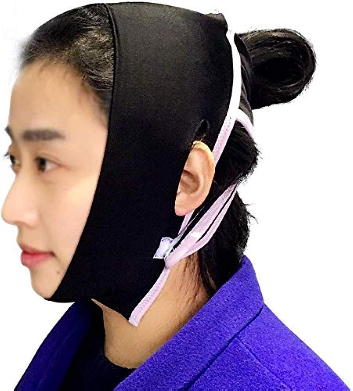 肩をすくめる薄いです息苦しいスリミングVフェイスマスク、フェイスリフティングバンデージ、セールダブルチン/リフティングタイトスキンバンデージマスクを作成してV字型フェイス(色:黒)