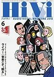 Best ホームヘッドフォン - Hivi(ハイヴィ) 2018年 06 月号 Review