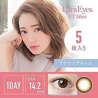 ワンデーキャラアイUV&モイスト カラーシリーズ 5枚入 2箱セット 【ブラウンブルーム】 -4.25