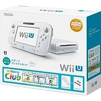 Wii U すぐに遊べる スポーツプレミアムセット【メーカー生産終了】