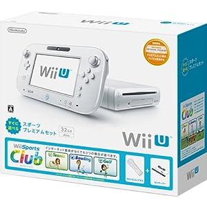 Wii U すぐに遊べる スポーツプレミアムセット