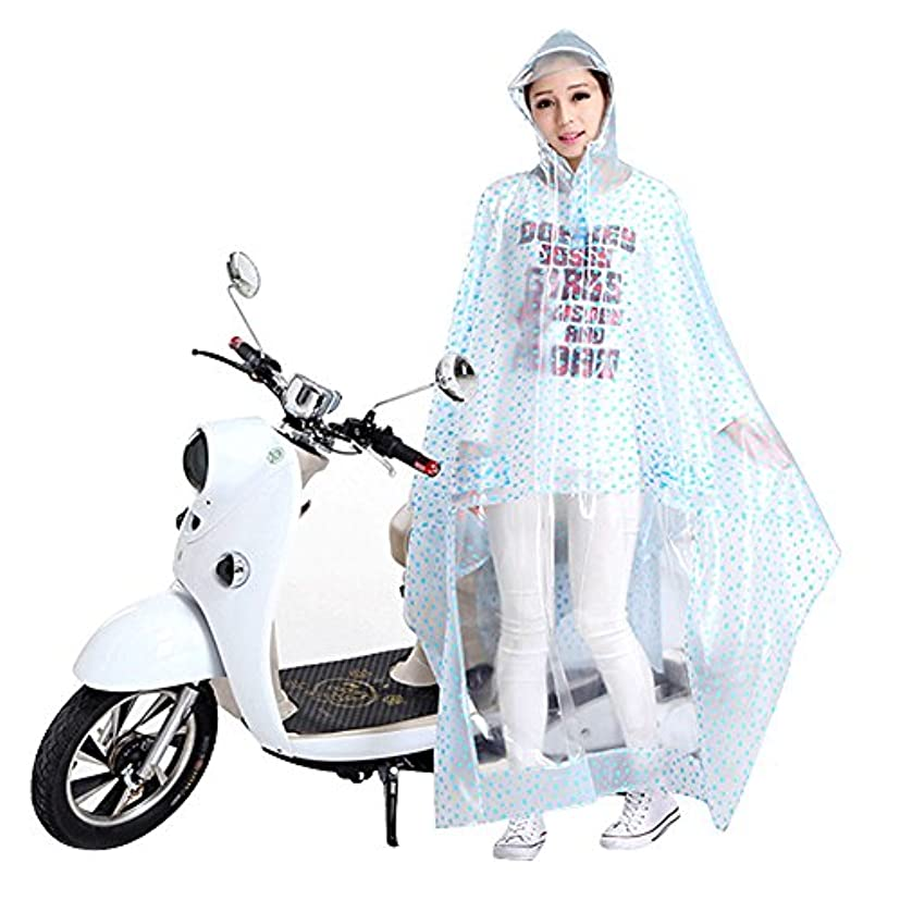 カナダ採用するインディカ車レインコート レインポチョ バイク 自転車 半透明 おしゃれ レインコート レインウェア 自転車 厚手生地 透明バイザー付き 広つば 耐風撥水 通気性 梅雨対策 男女兼用 携帯バッグ付き 便利 3色(ホワイト)