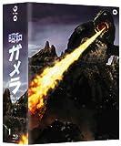 昭和ガメラ Blu-ray BOX 2[Blu-ray/ブルーレイ]