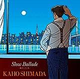 Slow Ballade -おとこごころ-