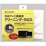 シャープ 液晶テレビ画面用 クリーニングクロス (サイズ:40×30cm)「実際に、AQUOSの生産工程で使われています」 CA-300WH2
