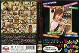 Tokyo Porno Days 01 宮路奈々 [DVD]