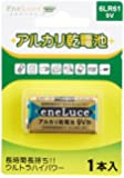 eneLuce(エネルーチェ) 9V形 アルカリ乾電池 10本 1本組×10パック B-6LR61-EL