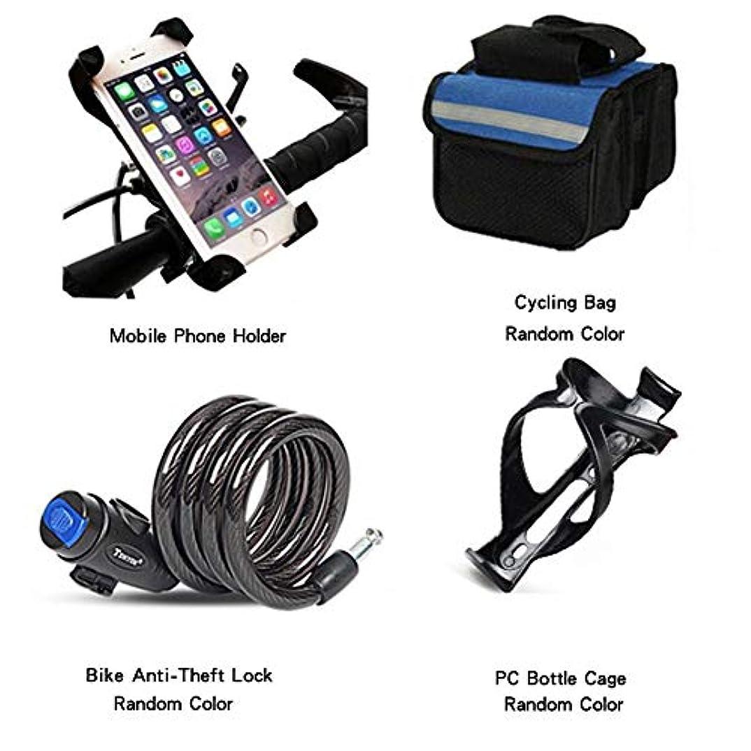部分的に実質的に定刻HnjPama 自転車アクセサリーセット 携帯電話ホルダー サイクリングバッグ 盗難防止ロック PCボトルケージ 4個パック ランダムカラー