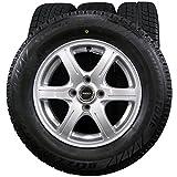 14インチ 4本セット タイヤ&ホイール BRIDGESTONE (ブリヂストン) BLIZZAK (ブリザック) REVO2 185/70R14 BRIDGESTONE FEID (フェイド) G6