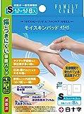白十字 FC モイスキンパッド 4.5cm×4.5cm Sサイズ 8枚入