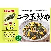 ダイショー ぱぱっと逸品 ニラ玉炒めのたれ 55g×10個 簡単 料理