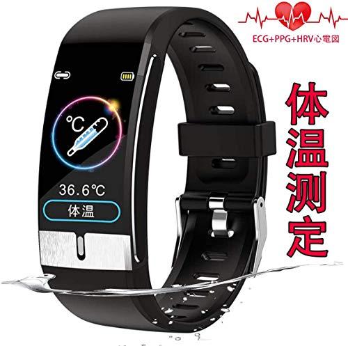 2020年のスマートウォッチ・スマートブレスレットは4,000〜5,000円で普通に体温や血圧まで計測できるようになっていた