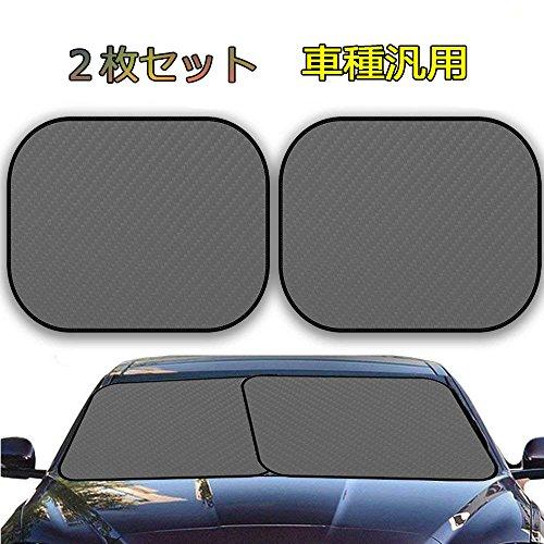 Hippo サンシェード 車用 遮光 フロントガラス用 日よ...
