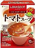 ファイン トマトスープ 14g 10袋入