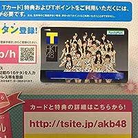 販売終了 HKT48 Tカード 限定 指原莉乃 AKB