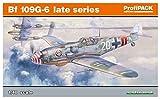 エデュアルド 1/48 プロフィパック メッサーシュミット Bf109G-6 後期型 プラモデル EDU82111