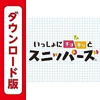 任天堂80%ゲームの売れ筋ランキング: 177 (は昨日319 でした。)プラットフォーム:Nintendo Switch(49)新品: ¥ 1,800¥ 1,636