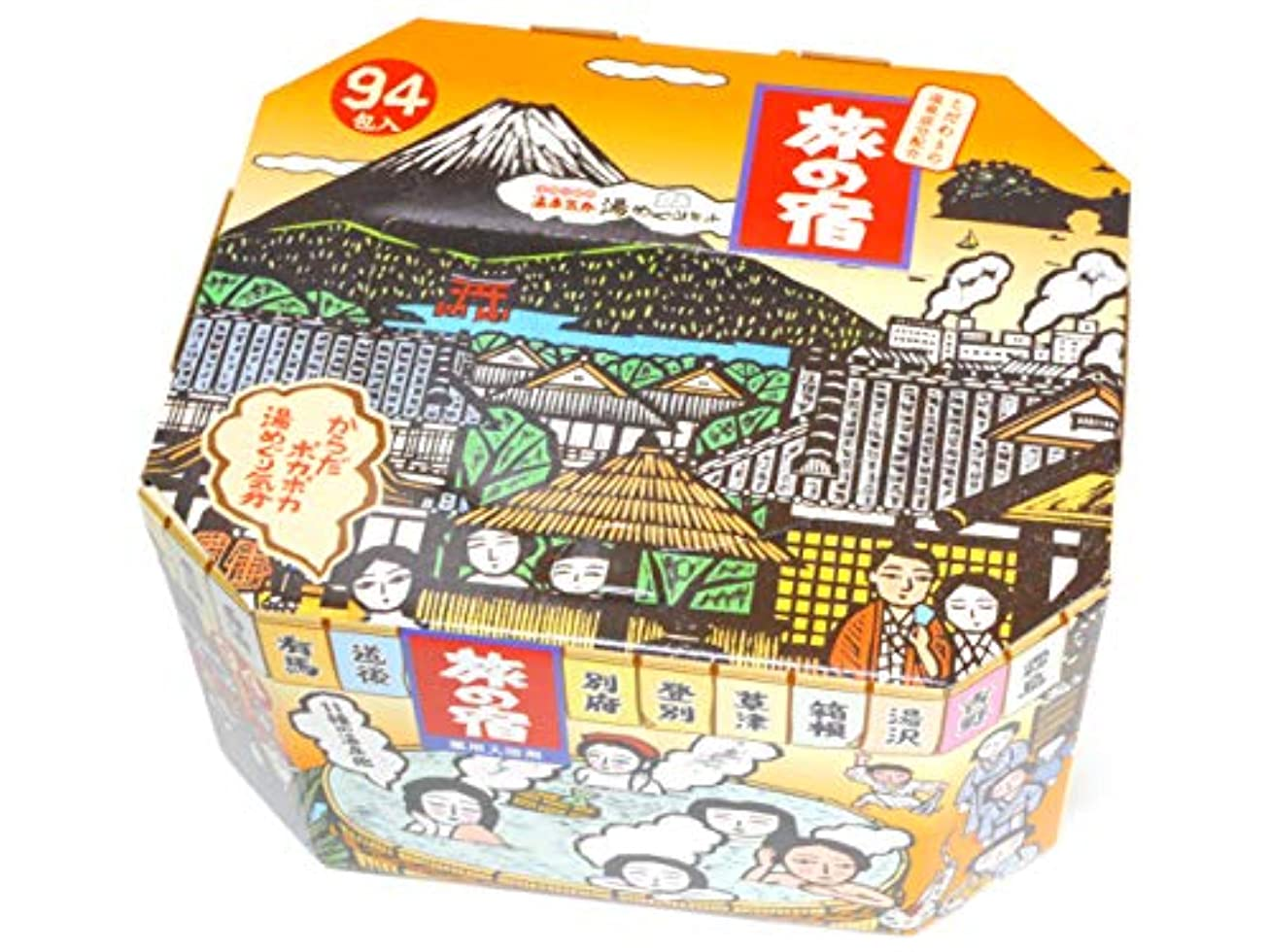 過ち電球ブラジャー旅の宿(薬用入浴剤) (94包入)