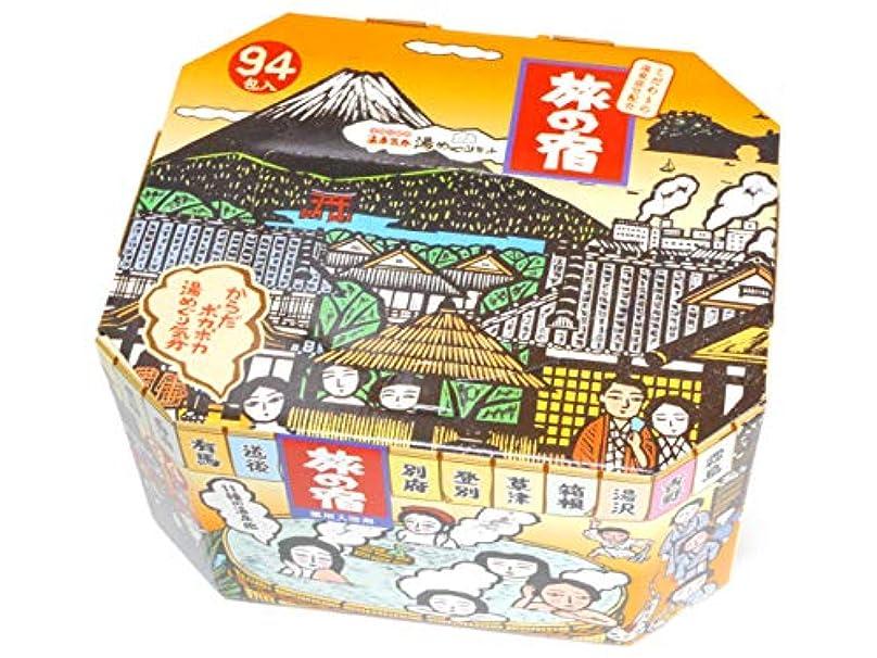 ガレージネーピアわかりやすい旅の宿(薬用入浴剤) (94包入)