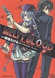MELTY BLOOD (4) (角川コミックス・エース 155-4)