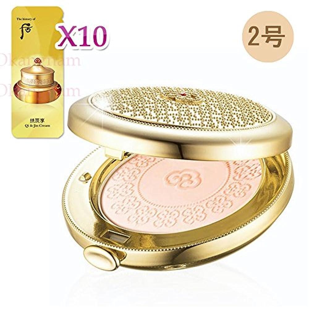 かける以前は若い【フー/ The history of whoo] Whoo 后 KGM10 GONGJIN HYANG Mi Powder Compact(SPF30,PA++) /后(フー) ゴンジンヒャン 美パウダーコンパクト 2号 + [Sample Gift](海外直送品) (2号)