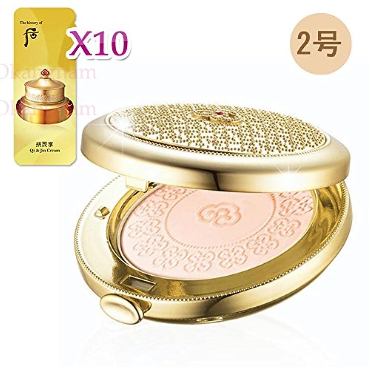計算可能アミューズメント火曜日【フー/ The history of whoo] Whoo 后 KGM10 GONGJIN HYANG Mi Powder Compact(SPF30,PA++) /后(フー) ゴンジンヒャン 美パウダーコンパクト 2号 + [Sample Gift](海外直送品) (2号)