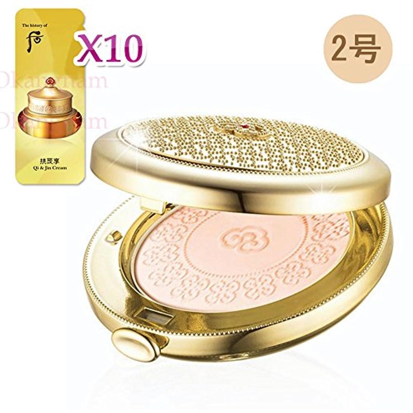 科学者コミット先史時代の【フー/ The history of whoo] Whoo 后 KGM10 GONGJIN HYANG Mi Powder Compact(SPF30,PA++) /后(フー) ゴンジンヒャン 美パウダーコンパクト 2号 + [Sample Gift](海外直送品) (2号)