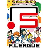 The Rhythm Of The Pitch F.LEAGUE 2008 Official Season Digest [DVD]