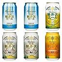 ビール 父の日 ギフト プレゼント 軽井沢ビール 人気のエールビール 飲み比べ 詰め合わせ6缶セット 4種6缶セット 350ml缶×6本 (エール4種) N-DU-PRIME