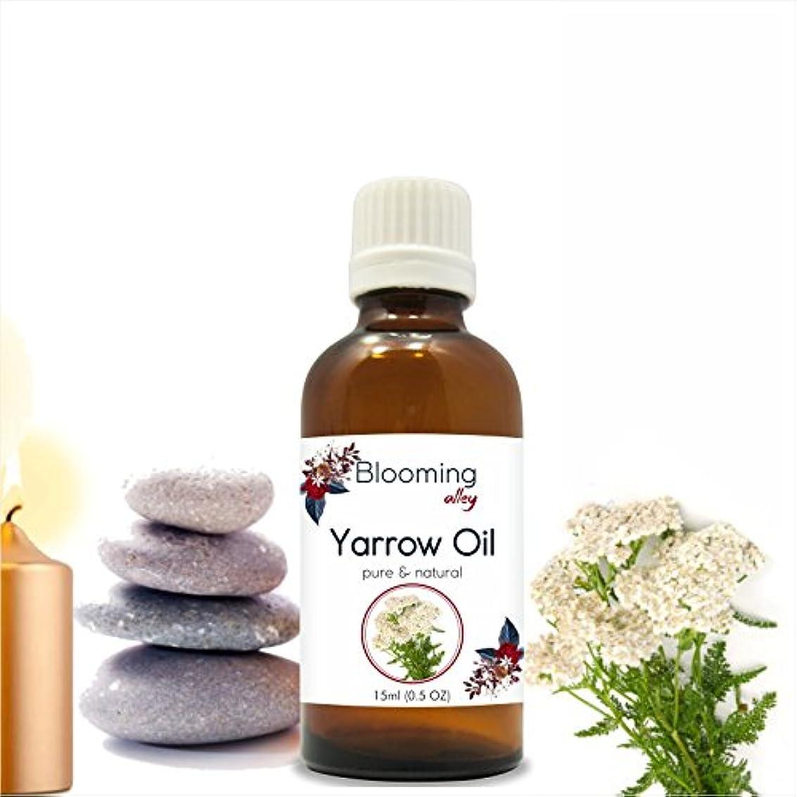 気分が良いフィールドオートメーションYarrow Oil (Achillea Millefolium) Essential Oil 15 ml or .50 Fl Oz by Blooming Alley