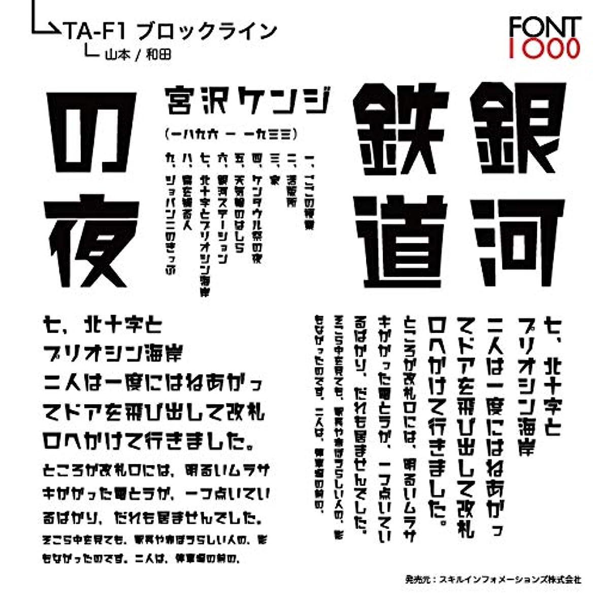 以内に太鼓腹問い合わせるF1-ブロックライン (山本/和田)|ダウンロード版