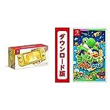 Nintendo Switch Lite イエロー + ヨッシークラフトワールド|オンラインコード版 セット