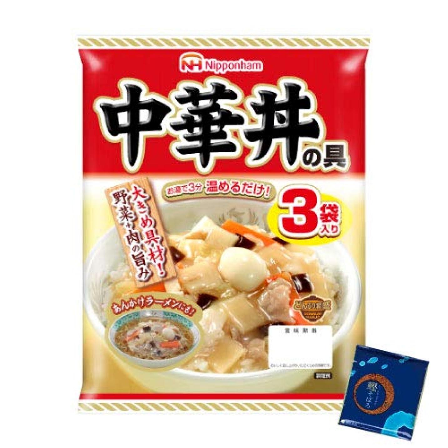 図書館第二曲げる日本ハム レトルト 中華丼 の具 12食 小袋鰹ふりかけ1袋 セット