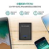 RAVPower モバイルバッテリー 10000mAh 大容量 軽量 急速充電 2ポート iPhone Android 対応 黒 RP-PB005