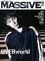 MASSIVE (マッシヴ) Vol.27 (シンコー・ミュージックMOOK)