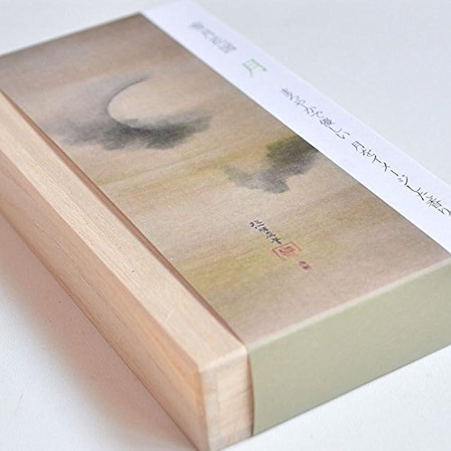 悠々庵 桐箱入り「雪月花」月〔お香40本入り?香立付き〕日本製 ミニ寸 お線香 日本画 和 お香