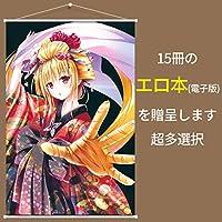KANASAKURA To LOVEる -とらぶる- 金色の闇 同人 寝室 壁掛け 掛け画 タペストリー ポスター おたくプレゼント(60cm X 90cm)