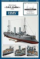 軽巡洋艦SMSオンディーヌ 1:250<ペーパークラフト>