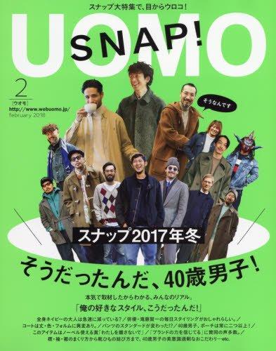 UOMO(ウオモ) 2018年 02 月号 [雑誌]