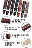 トンチャーメー 腕時計用ベルト カーフレザー